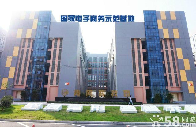 产业园办公楼和青网大厦