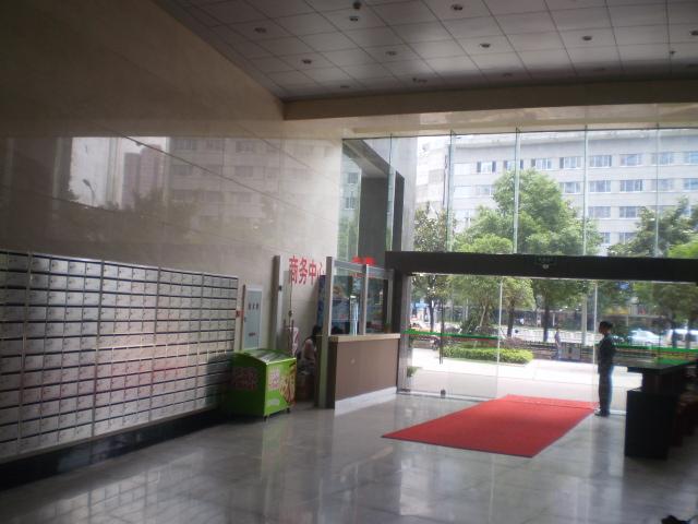 华美欧国际大厦