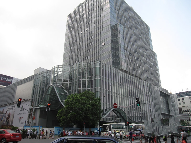 名人商业大厦