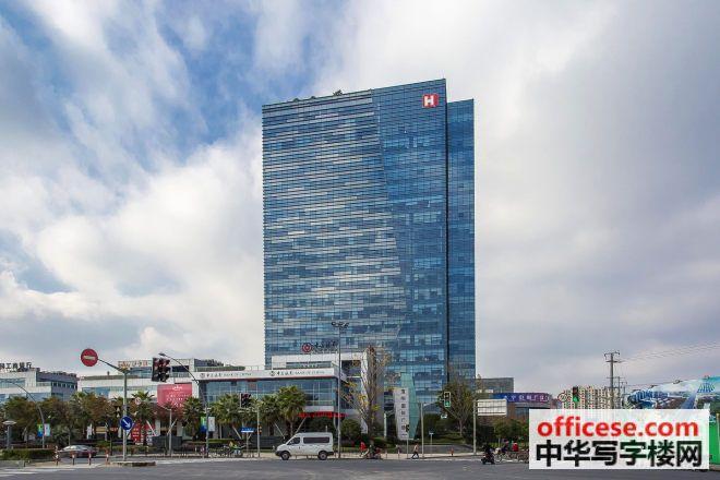 宝华国际广场