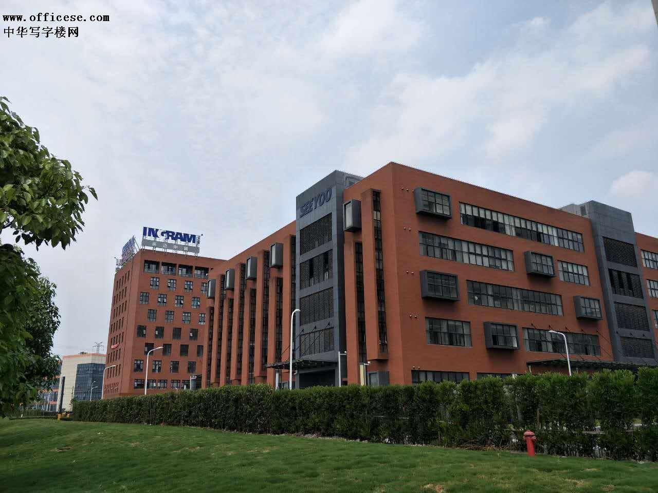 信颐科技产业园