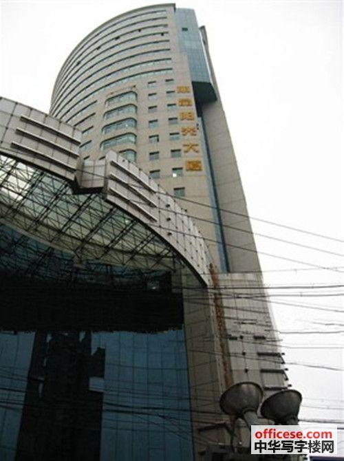 丽晶阳光大厦