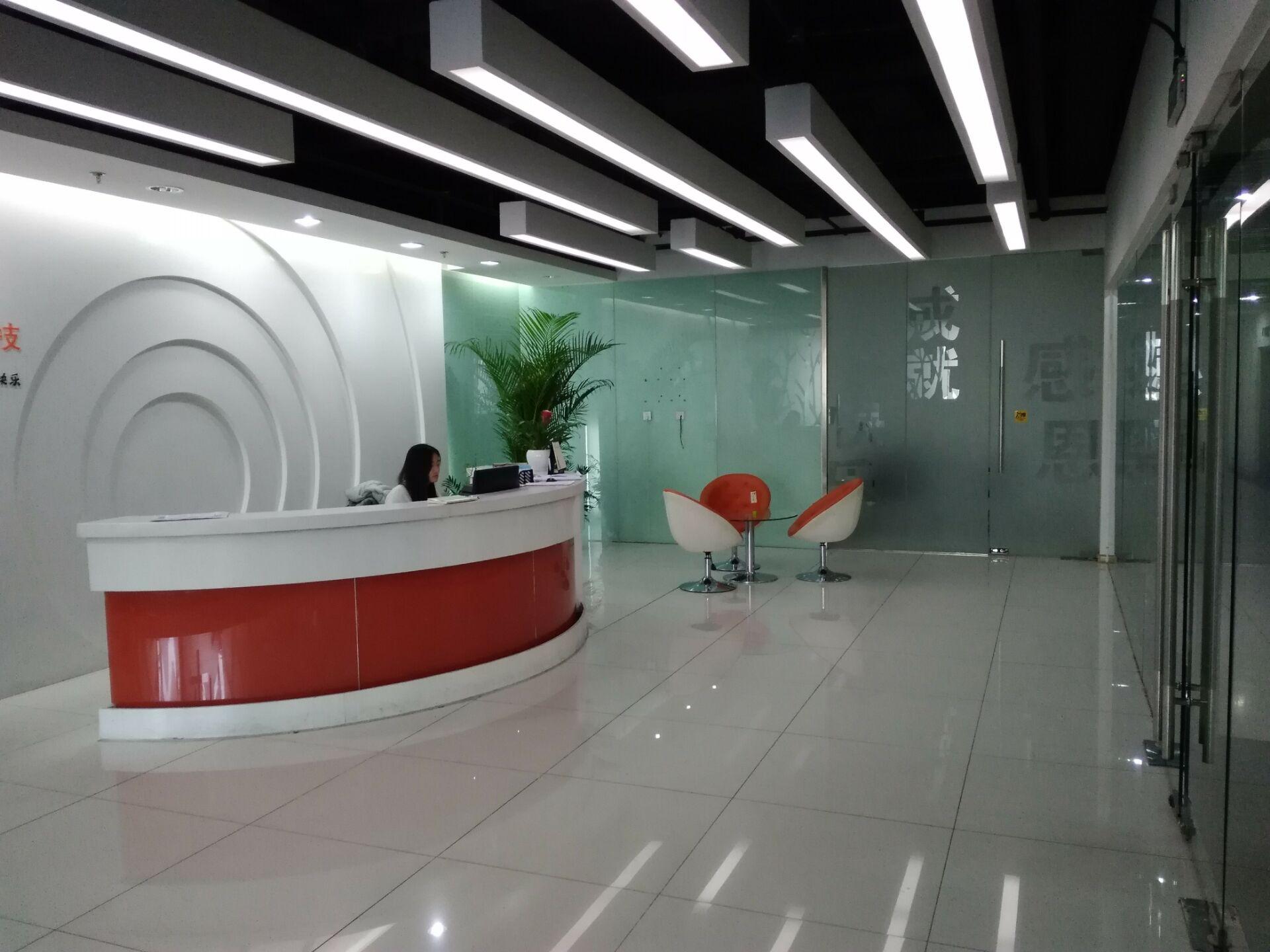 健翔国际公寓