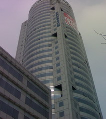 中关村科技大厦