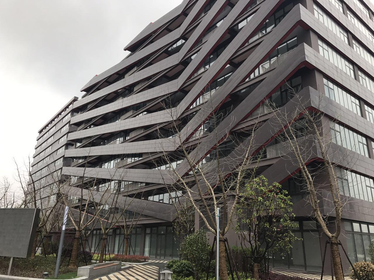 金领谷科技产业园