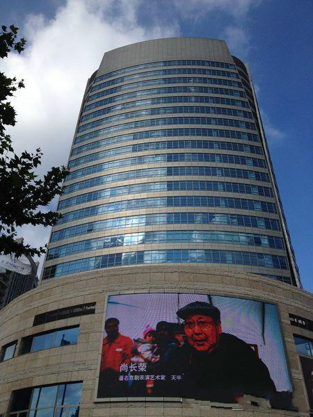 上海国际摩尔城