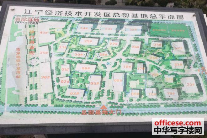 百家湖江宁总部基地大楼