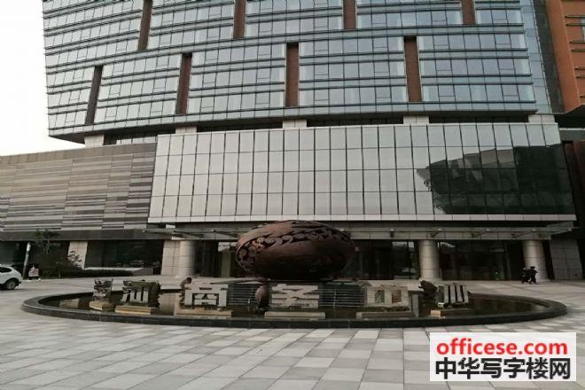 滨河商务中心