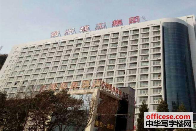 黄河建工大厦