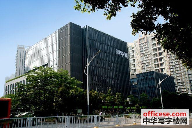数码大厦,汉京国际,美年
