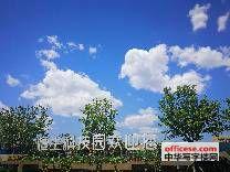 天津恒生科技园