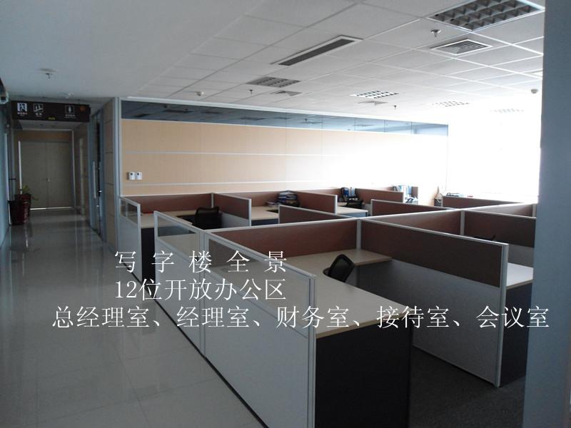 观音山商务运营中心