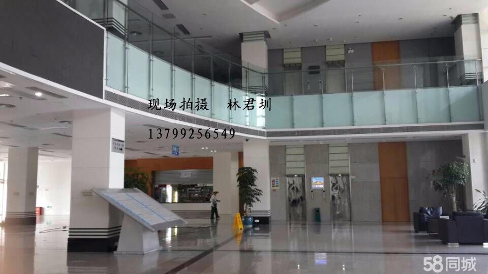 五缘湾商务中心