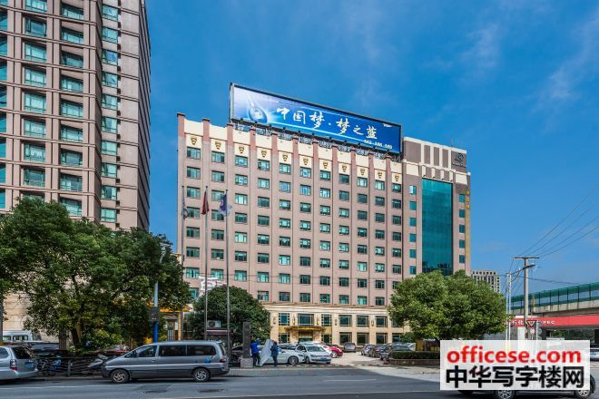 锦荣商务楼
