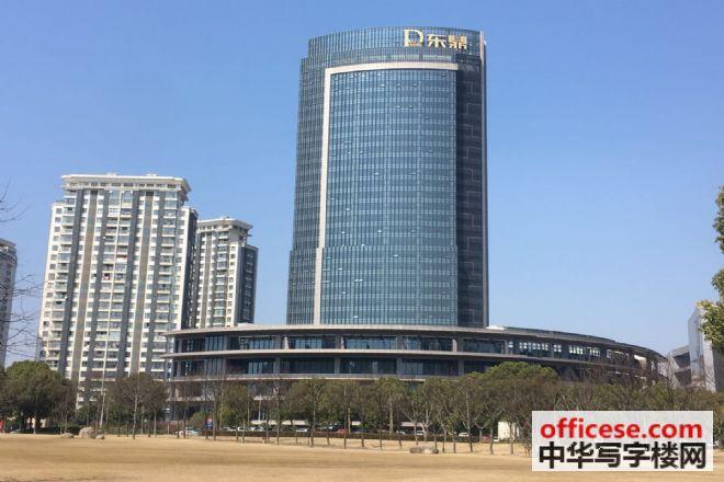 东鼎商务大厦