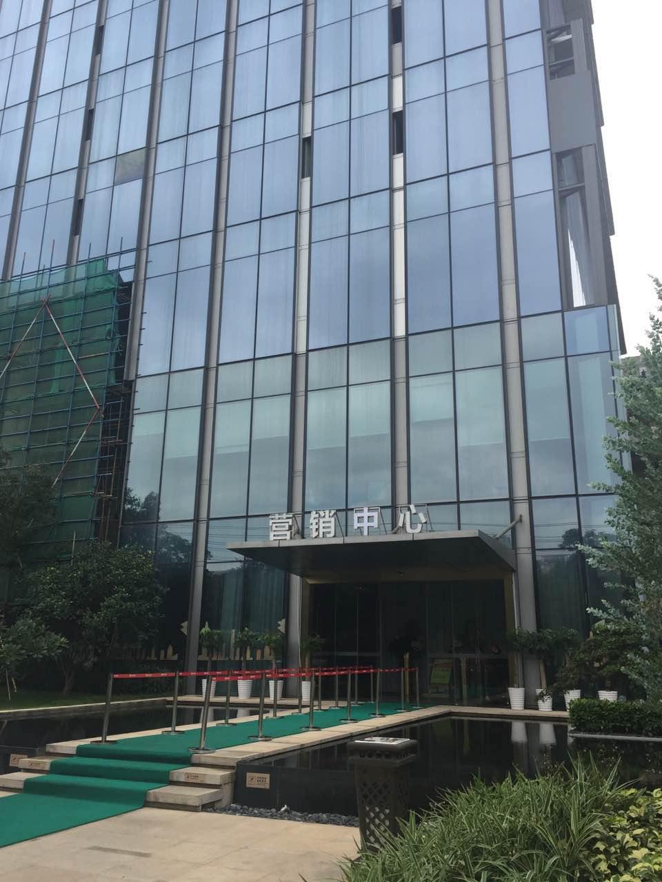 金融城绿地中心