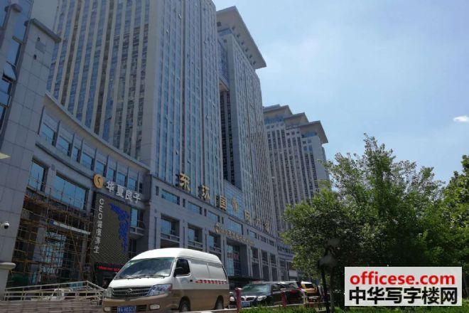 东环国际广场