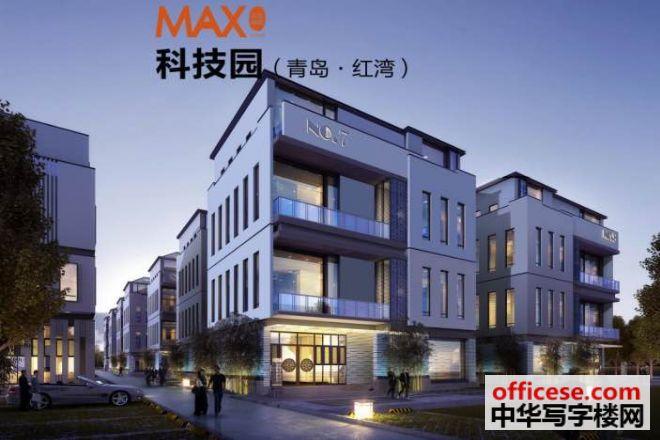max·科技园