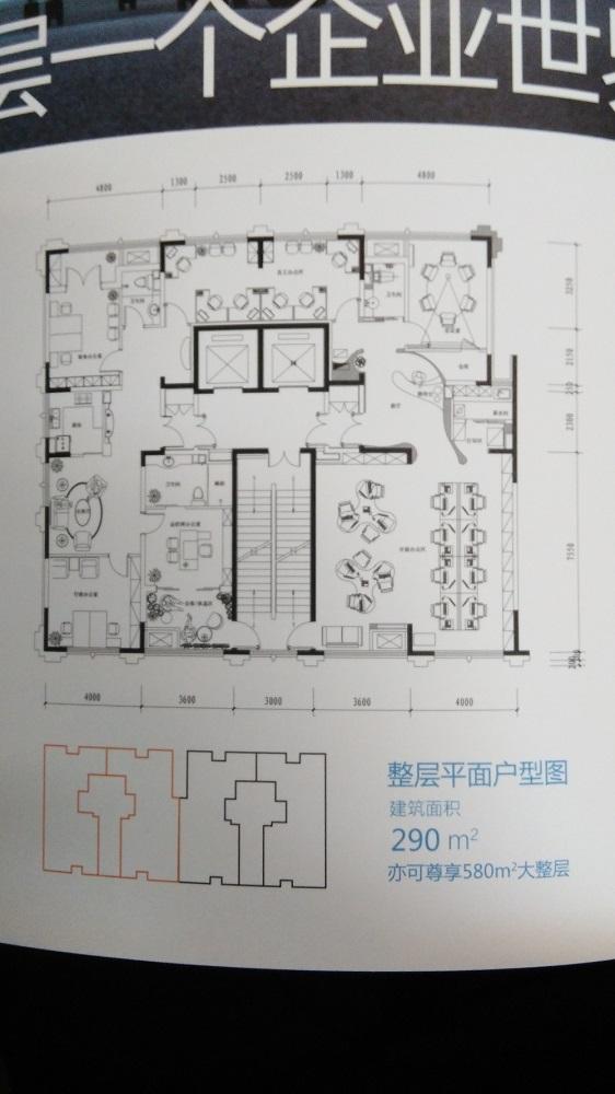 联东U谷天津总部大观