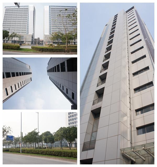 筑福国际产业园