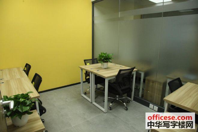 创客办公室孵化器办公