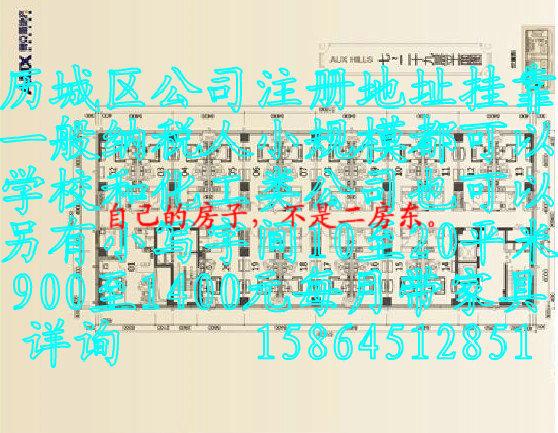 海蔚广场东环国际广场