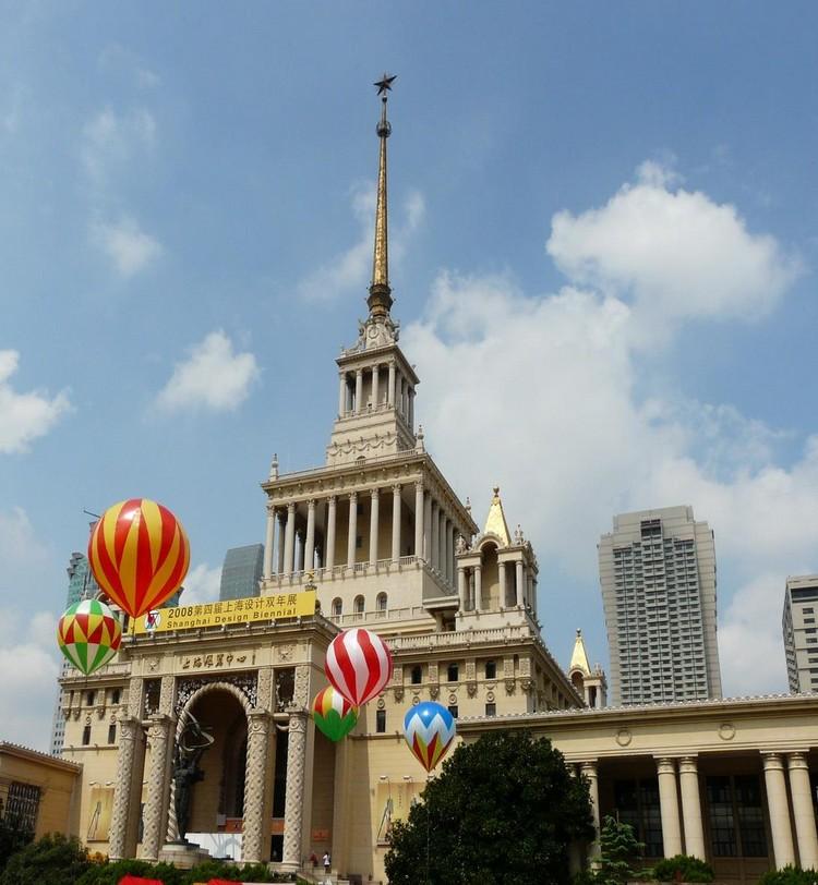 上海展览中心