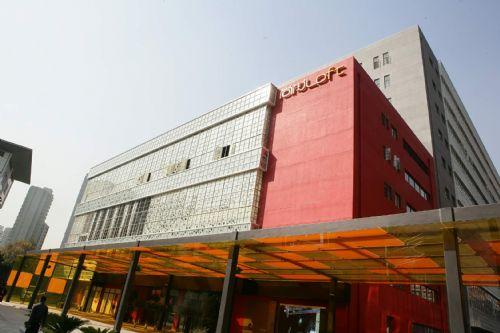 尚街loft创意园