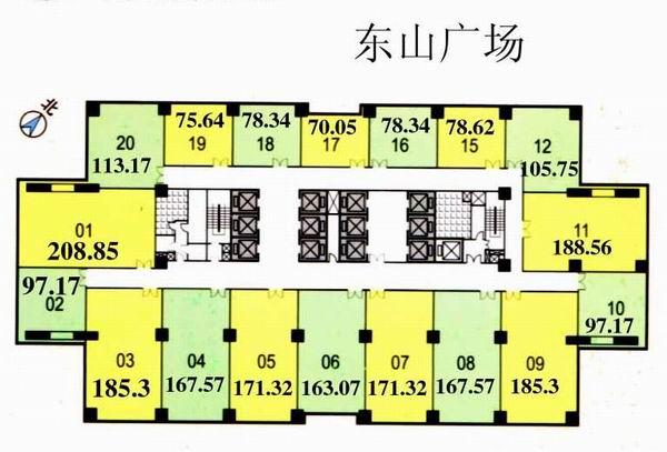 东山广场写字楼平面图