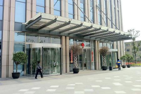 和源企业广场