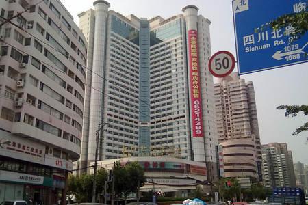 上海新元大酒店(喜临门大厦)