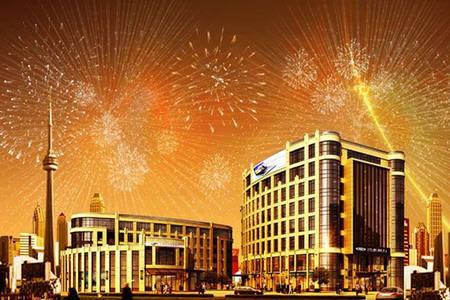 兴城商务广场